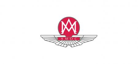 SPCT - Aston Martin Club Paddock