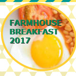 RABI fundraising breakfast