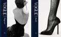 Vogue Essentials: Lingerie and Heels