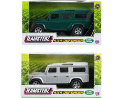 4x4 Land Rover Defender - Silver