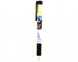 Chster Highlighter Pen